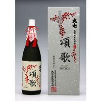 箱付【日本酒】大七頌歌 1800ml 大七酒造
