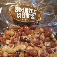 スモークナッツ 3パック
