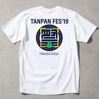短パンフェス オリジナルTシャツ( 参加用リストバンド付  )