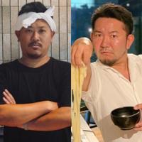 【 会員限定 】松島つけ麺 & 陽田うどん &TANPANS BAR