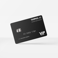 TANPAN LAB 特別会員 <VIP>