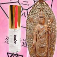 【完売】聖観音ごまごふアトマイザー(恋愛運)