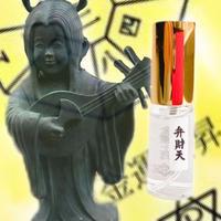【完売】弁財天ごまごふアトマイザー(金運)
