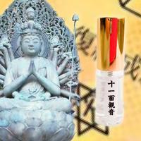 【完売】十一面観音ごまごふアトマイザー(復縁)
