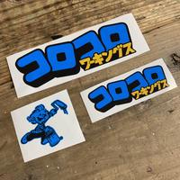 5656WORKINGS/STICKER SET_BLUE