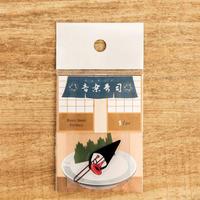 音楽寿司 シール - トロンボーン(5枚入り)|音楽雑貨