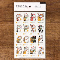 音楽招き猫図鑑シール|音楽雑貨