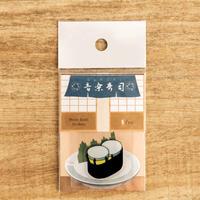 音楽寿司 シール - ティンパニ(5枚入り)|音楽雑貨