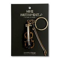 楽器ワイヤーキーホルダー - バイオリン 音楽雑貨