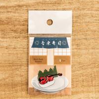 音楽寿司 シール - バイオリン (5枚入り)|音楽雑貨