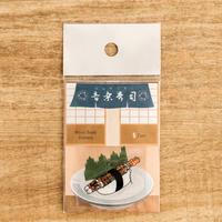 音楽寿司 シール - ファゴット (5枚入り)|音楽雑貨