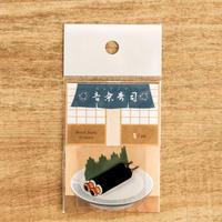 音楽寿司 シール - オーボエ (5枚入り)|音楽雑貨
