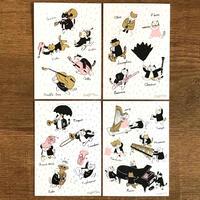クラシックキャット四季はがき-春(4枚入り)|音楽雑貨