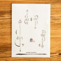 楽-『弦楽四重奏』クリアファイル|音楽雑貨