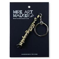 楽器ワイヤーストラップ - オーボエ|音楽雑貨