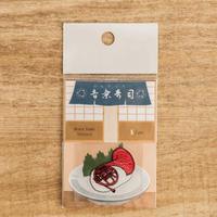 音楽寿司 シール - ホルン(5枚入り)|音楽雑貨