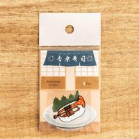 音楽寿司 シール - トランペット(5枚入り)|音楽雑貨