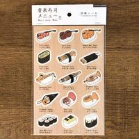 音楽寿司メニュー図鑑シール|音楽雑貨