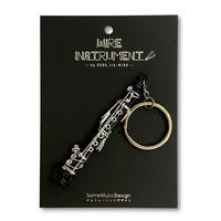 楽器ワイヤーストラップ - クラリネット|音楽雑貨