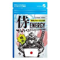 侍ENERGY(60粒)【code:SMENS-002】