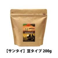 シェフから生まれた本格ブレンドコーヒー【サンタイ】豆タイプ200g