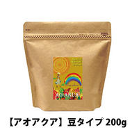 シェフから生まれた本格ブレンドコーヒー【アオアクア】豆タイプ200g