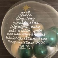 クリスマスワードツリー