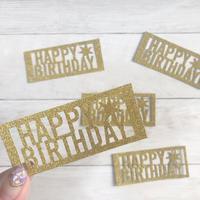 HAPPY BIRTHDAY 5枚セット