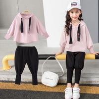 ☺︎kids☻【2点セット】ピンクデザインパーカー+サルエルパンツ #13