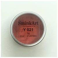 SminkArtときめくペイント(Y021)