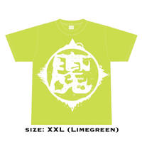 KenKen2020年大判プリントビッグTシャツ(size:XXL) ブラック/ライムグリーン