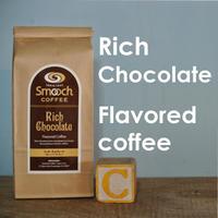 リッチ・チョコレート 200g