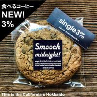 スムーチ・ミッドナイトクッキー シングル3%