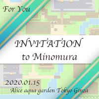 (1週間限定配信)ミノ村決起集会!!会場BGM at Alice aqua garden Tokyo Ginza 2020/01/15