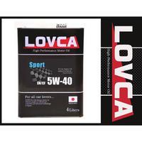 ラブカオイル LOVCA SPORT 5W-40 5L