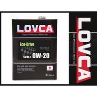 ラブカオイル LOVCA ECO-DRIVE 0W-20 6L