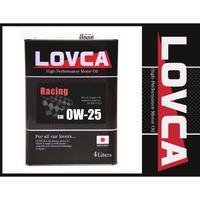 ラブカオイル LOVCA RACING 0W-25 4L