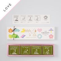 SC-003-03 タブレットショコラ 恋 抹茶