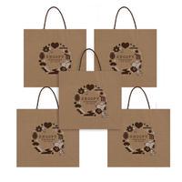 BAG-2 紙袋大5袋セット