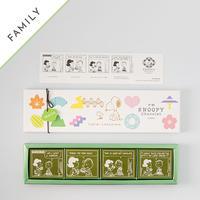 SC-005-03 タブレットショコラ 家族愛 抹茶