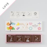 SC-003-02 タブレットショコラ 恋 キャラメル