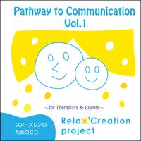 【データ】Pathway to Communication Vol.1 ~for Therapists & Clients~