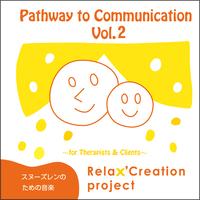 【データ】Pathway to Communication Vol.2 ~for Therapists & Clients~