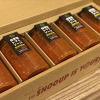 トマトパスタのようなラーメン専門店のEASY SAUCE!!(5本セット)箱付き