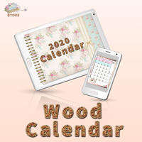 【Wood Calendar 2020】デジタルカレンダー