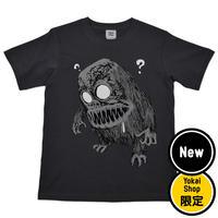 〔予約販売2020年12月下旬〜2021年1月上旬発送予定〕[YokaiShop限定Ver]墓場の鬼太郎 妖怪獣 T-Shirts Color  スミ