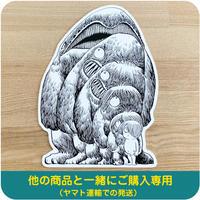 水木しげる コレクション ポストカード 大海獣[他の商品と一緒にご購入専用]