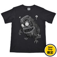〔予約販売2021年5月下旬〜6月上旬発送予定〕[YokaiShop限定Ver]墓場の鬼太郎 妖怪獣 T-Shirts Color  スミ