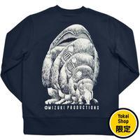 〔予約販売2020年10月下旬〜11月上旬発送予定〕[YokaiShop限定Ver]墓場の鬼太郎 大海獣スウェットシャツ Color ブラックネイビー