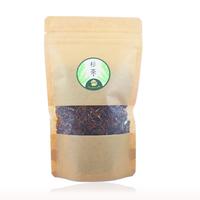 【長良杉茶】ティープレス用・茶葉60g入(15回分/約50杯分)
